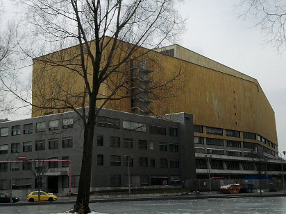 Nicht Marl! Berlin (Scharouns innen grandiose Staatsbibliothek)!