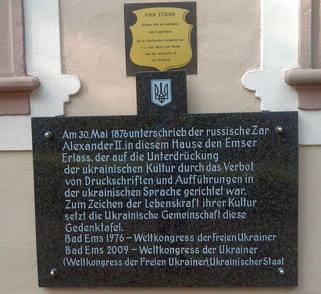 Bad Ems, Emser Erlass-Gedenktafel